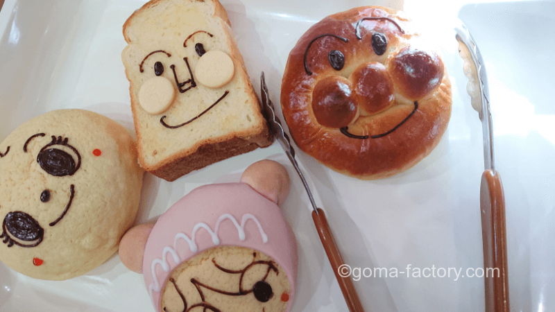 アンパンマンのパン