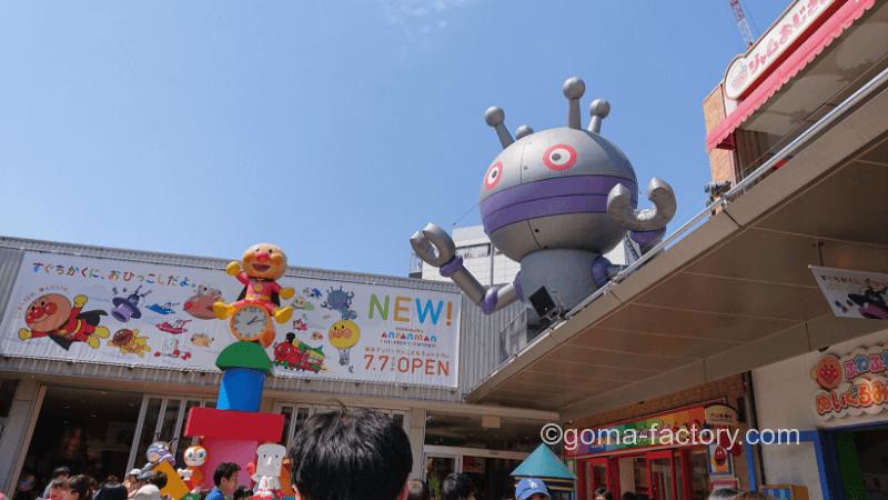アンパンマンミュージアム横浜外観